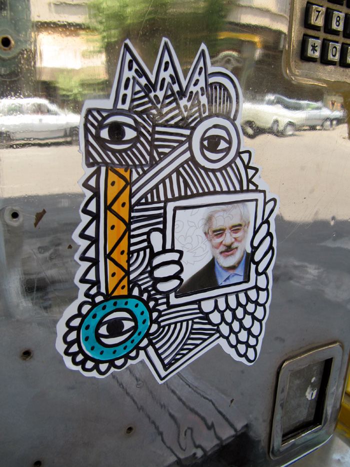 musavi sticker