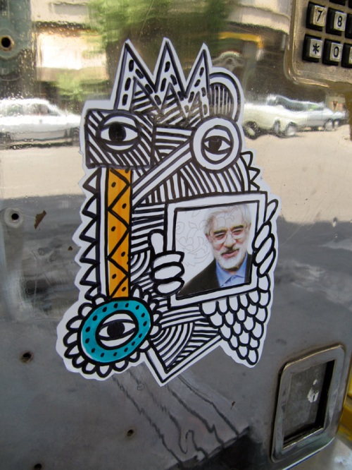 musavi sticker